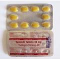 Сиалис 40 мг 120 таб